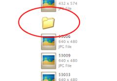 Folder Tanpa Nama